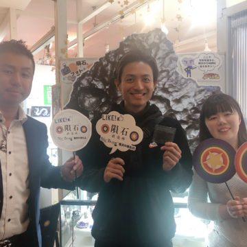 小島悠仁さんが超隕石の粉を紹介してくださいました!