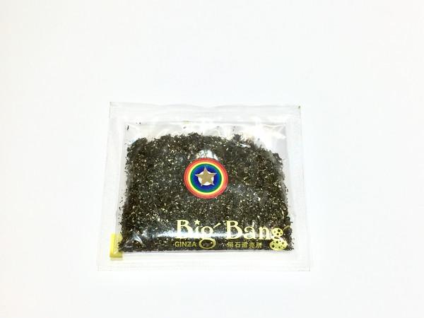 寒さを吹き飛ばせ!冬の超隕石の粉の活用方法★