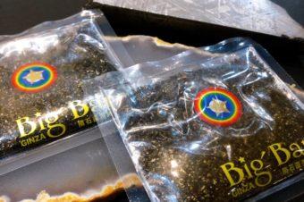 超隕石の粉についてのご質問に、一問一答形式でお答えします!