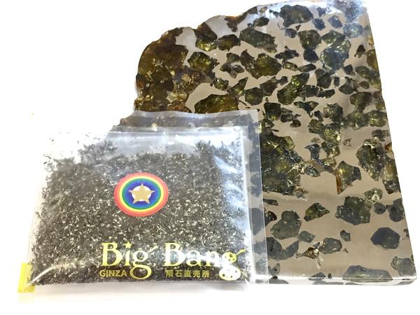 数ある隕石商品、何から持つのが一番いいの?